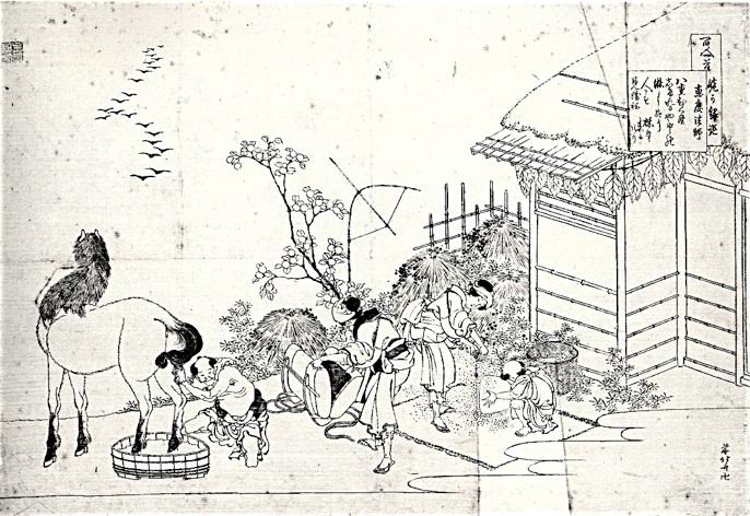 恵慶法師 恵慶法師 八重葎 しげれる宿の さびしきに 人こそ見えね 秋は来にけり えぎょうほうし
