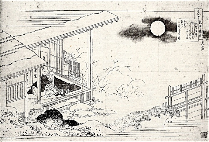 Talk:History of Japan/Archive 15